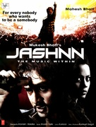 Jashnn: The Music Within - Indian Movie Poster (xs thumbnail)
