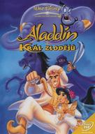 Aladdin And The King Of Thieves - Czech DVD movie cover (xs thumbnail)
