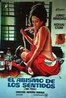 Jitsuroku Abe Sada - Spanish Movie Poster (xs thumbnail)