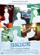 Brick - French Movie Poster (xs thumbnail)