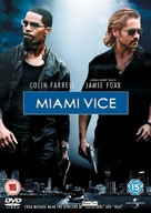 Miami Vice - British Movie Cover (xs thumbnail)