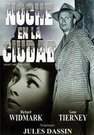 Night and the City - Spanish DVD movie cover (xs thumbnail)