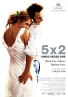 5x2 - Spanish Movie Poster (xs thumbnail)