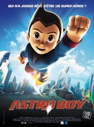 Astro Boy - French Movie Poster (xs thumbnail)