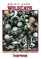 Wildcats - Japanese DVD movie cover (xs thumbnail)