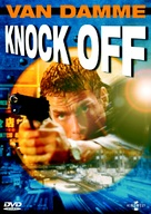 Knock Off - German DVD cover (xs thumbnail)