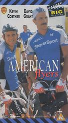 American Flyers - VHS cover (xs thumbnail)