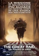 The Great Raid - Italian poster (xs thumbnail)