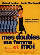 Multiplicity - French Movie Poster (xs thumbnail)