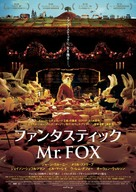 Fantastic Mr. Fox - Japanese Movie Poster (xs thumbnail)