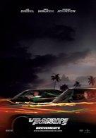 Fast Five - Portuguese Movie Poster (xs thumbnail)