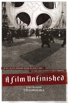 A Film Unfinished - DVD movie cover (xs thumbnail)