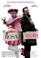 Rose et noir - Spanish Movie Poster (xs thumbnail)