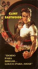 Every Which Way But Loose - Brazilian VHS movie cover (xs thumbnail)