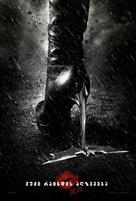 The Dark Knight Rises - Georgian Movie Poster (xs thumbnail)