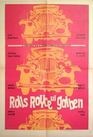 The Yellow Rolls-Royce - Romanian Movie Poster (xs thumbnail)