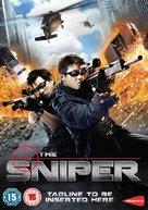 Sun cheung sau - British Movie Cover (xs thumbnail)