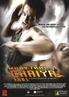 Muay Thai Chaiya - Singaporean poster (xs thumbnail)
