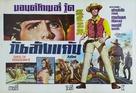 I lunghi giorni della vendetta - Thai Movie Poster (xs thumbnail)