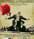 O Cônsul de Bordéus - French Movie Poster (xs thumbnail)