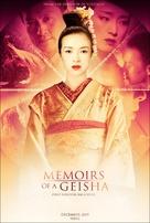 Memoirs of a Geisha - Teaser movie poster (xs thumbnail)