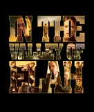In the Valley of Elah - Blu-Ray movie cover (xs thumbnail)