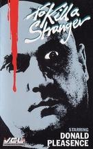 To Kill a Stranger - Movie Cover (xs thumbnail)