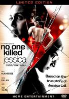 No One Killed Jessica - Indian DVD cover (xs thumbnail)
