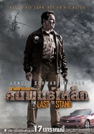 The Last Stand - Thai Movie Poster (xs thumbnail)