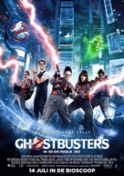 Ghostbusters - Dutch Movie Poster (xs thumbnail)