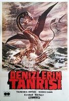 Kyôryû kaichô no densetsu - Turkish Movie Poster (xs thumbnail)