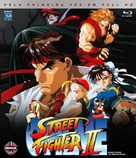 Street Fighter II Movie - Portuguese Movie Cover (xs thumbnail)
