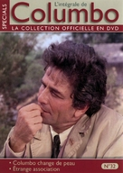 """""""Columbo"""" - French DVD movie cover (xs thumbnail)"""