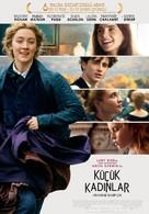 Little Women - Turkish Movie Poster (xs thumbnail)