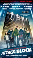 Attack the Block - Danish Movie Poster (xs thumbnail)