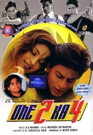 One 2 Ka 4 - Indian Movie Cover (xs thumbnail)