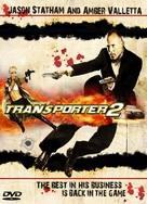 Transporter 2 - DVD cover (xs thumbnail)