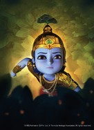 """Little Krishna"" - Indian Key art (xs thumbnail)"