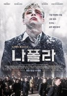 Napola - Elite für den Führer - South Korean Movie Poster (xs thumbnail)