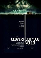 10 Cloverfield Lane - Turkish Movie Poster (xs thumbnail)