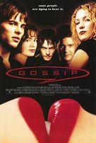 Gossip - Movie Poster (xs thumbnail)