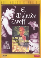 The Most Dangerous Game - Spanish DVD cover (xs thumbnail)