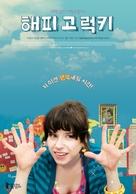 Happy-Go-Lucky - South Korean Movie Poster (xs thumbnail)