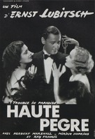 Trouble in Paradise - French Movie Poster (xs thumbnail)