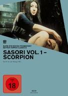 Joshuu 701-gô: Sasori - German Movie Cover (xs thumbnail)