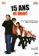 15 ans et demi - French Movie Cover (xs thumbnail)