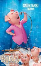 Sing - German Movie Poster (xs thumbnail)