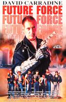 Future Force - German VHS cover (xs thumbnail)