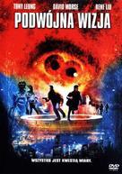 Shuang tong - Polish Movie Cover (xs thumbnail)