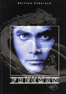 Crying Freeman - French DVD cover (xs thumbnail)